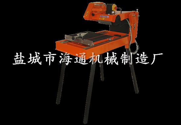小型石材切割机